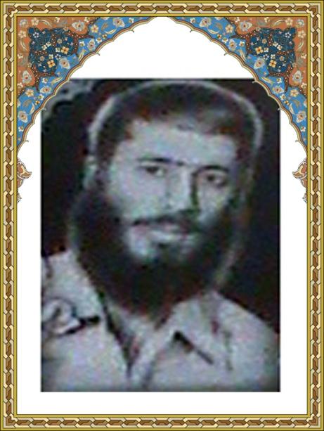 شهید قدرت الله علی محمدی