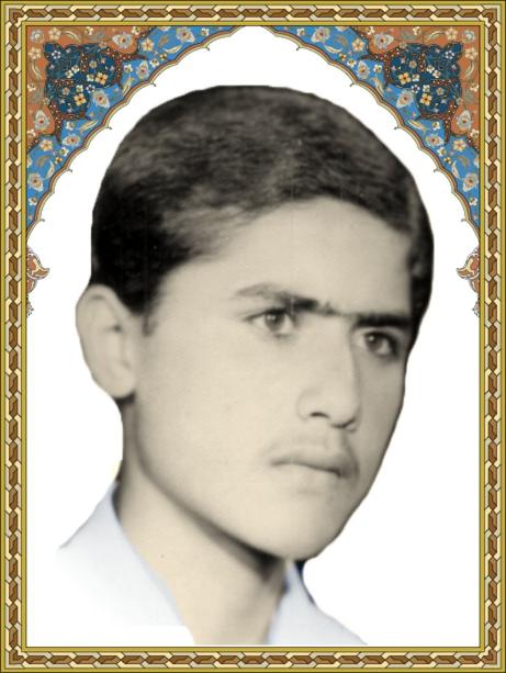 غریب بلوک علی