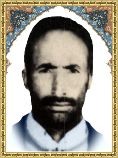 غریب بلوک مسلم