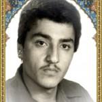 شهید غلامرضا یوسفیان