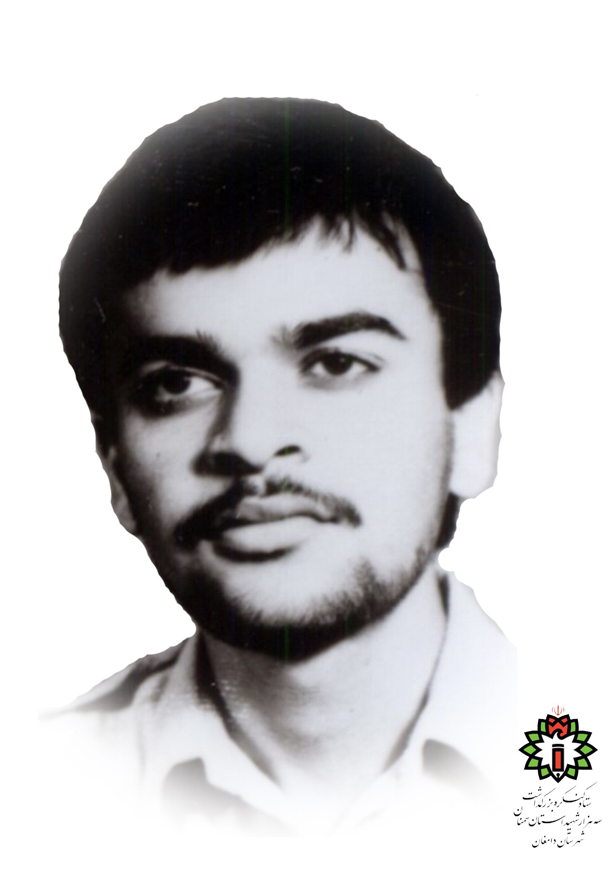 شهید محمد حسین تولی