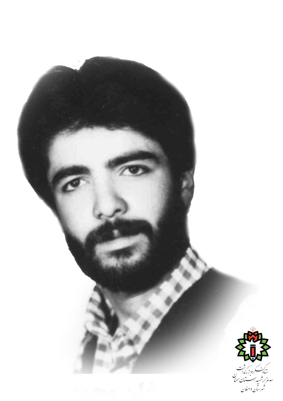 شهید ذبیح اله خانمحمدی