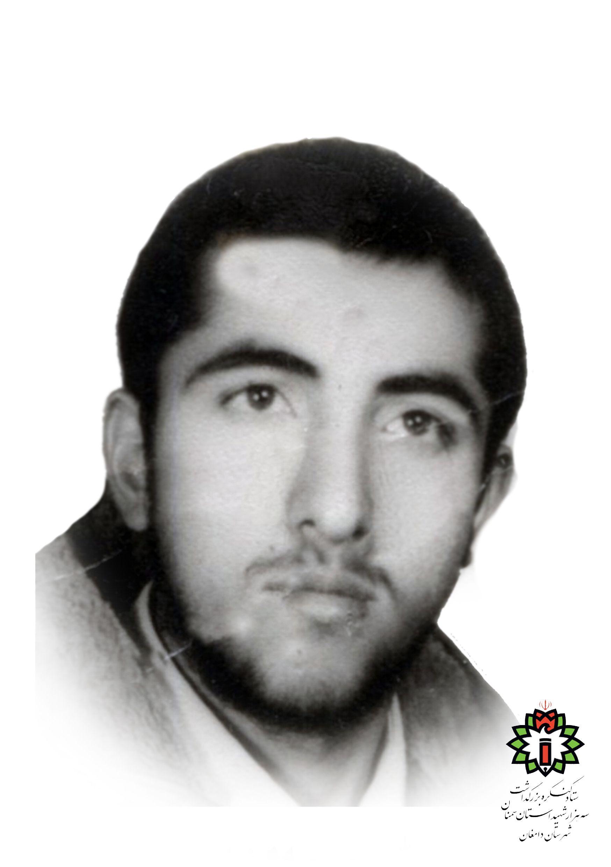 شهید یداله عبدالشاهی