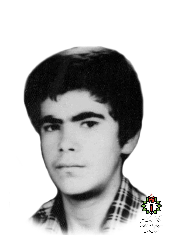 شهید علی اصغر صرفی