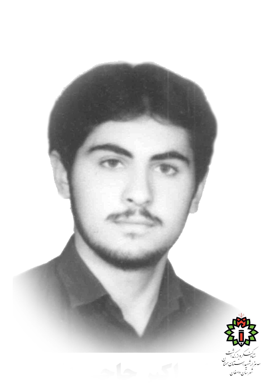 شهید علی اکبر حاجی زاده دامغانی
