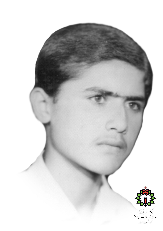 شهید علی غریب بلوک