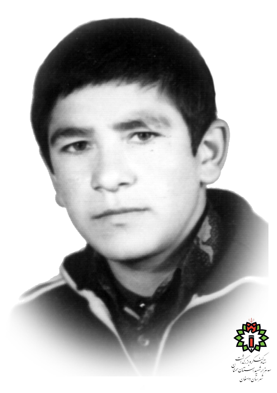 شهید محمد علی پریمی