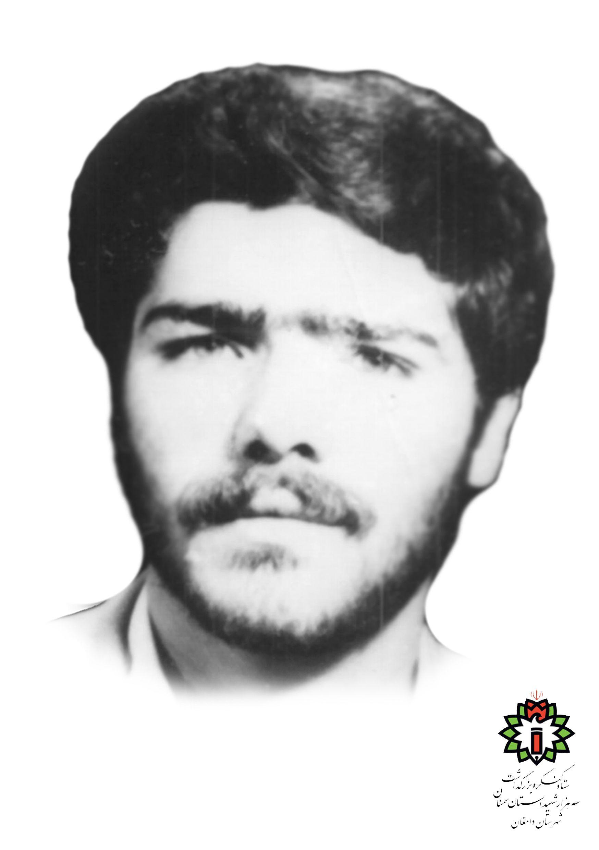 شهید عباسعلی وفایی نژاد