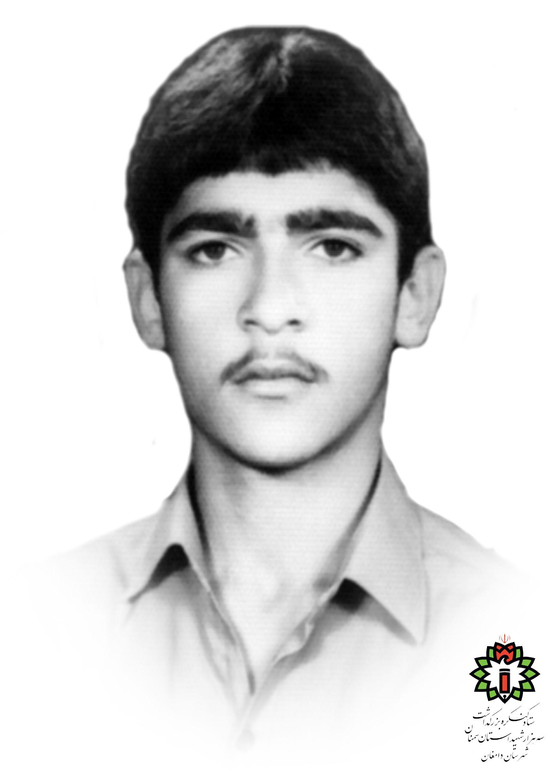 شهید محمد بانی