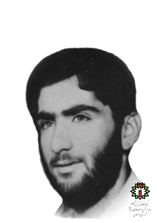 شهید محمدرضا عالمی