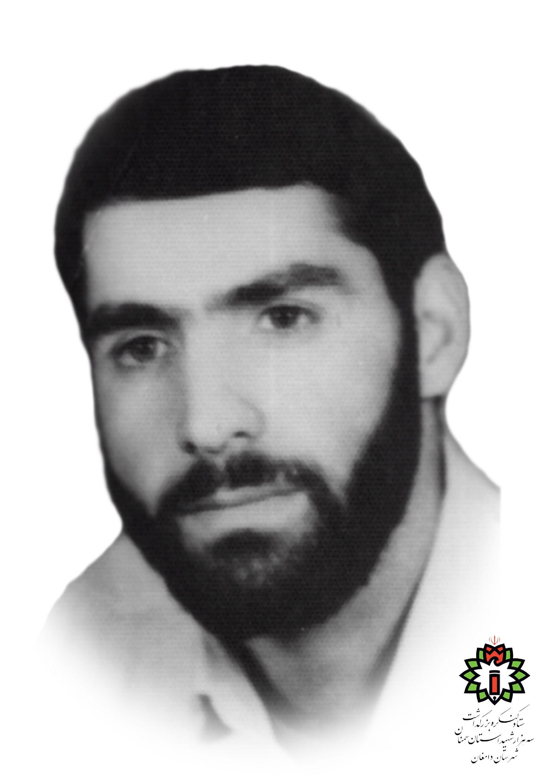 شهید محمدابراهیم وفایی نژاد