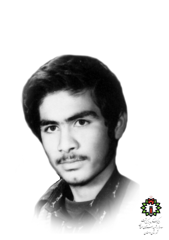 شهید عباس خلجیان