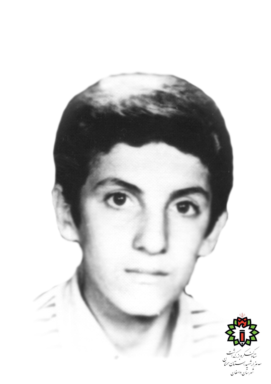 شهید محمدرضا مزینانی