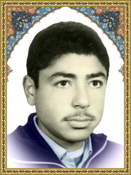 شهید محمدرضا مؤمنی