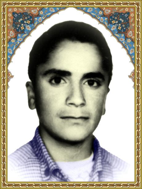 شهید سید محمد میرکمالی