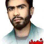 خاطره ای از شهید محمدرضا منشی زاده