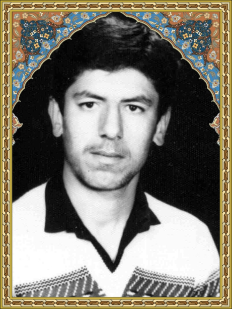 شهید رحمت الله علی حسینی