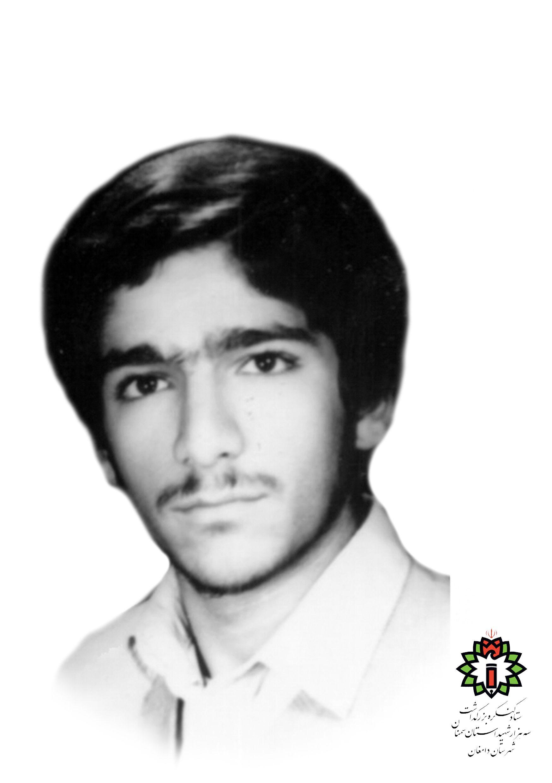 شهید حسن صرفی