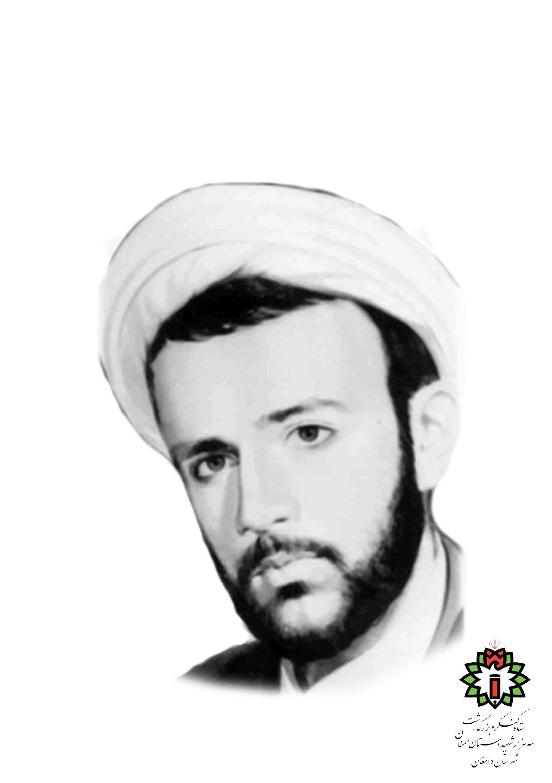 شهید محمد علی شفیع زاده برمی