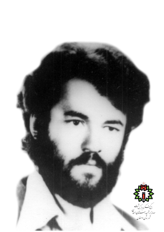 شهید سید حسین سید مومنی