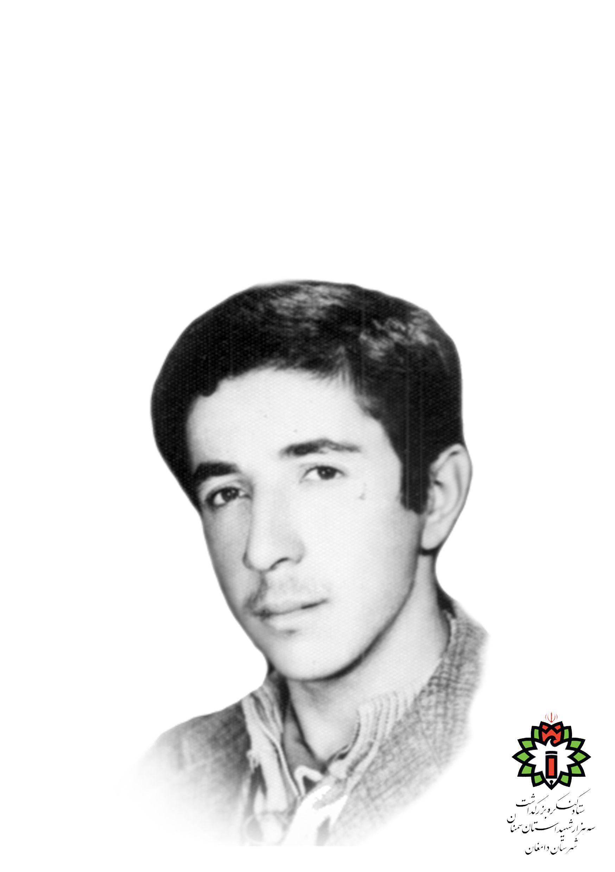 شهید سید حسین شنایی