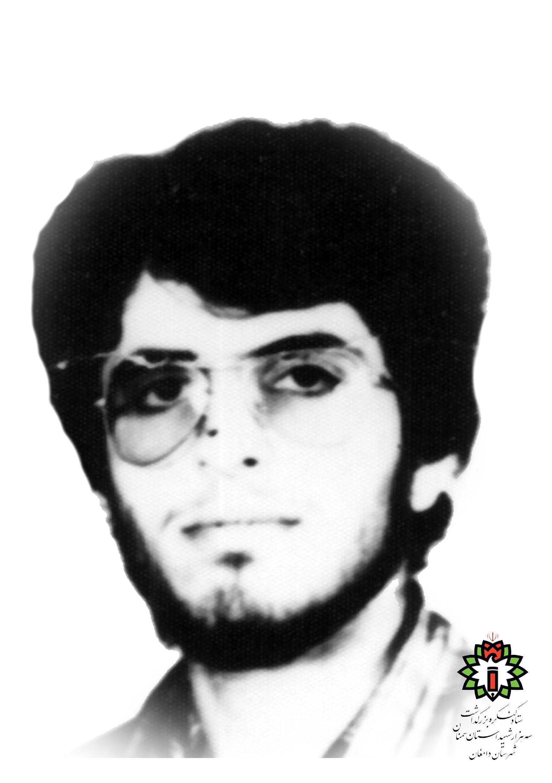 شهید سید رضا عرفانی