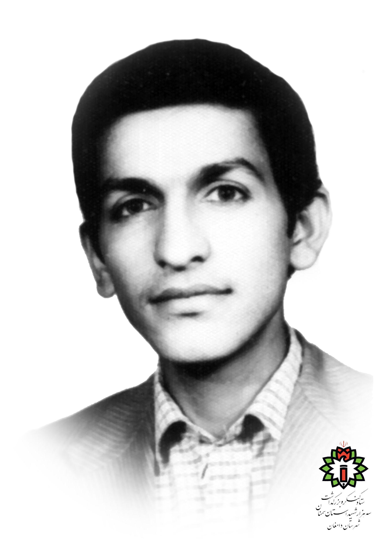 شهید فرامرز علی حسینی
