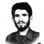 شهید محمدحسین هراتی