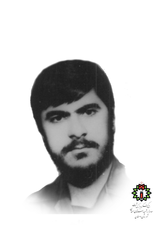 شهید احمد صالحی نژاد