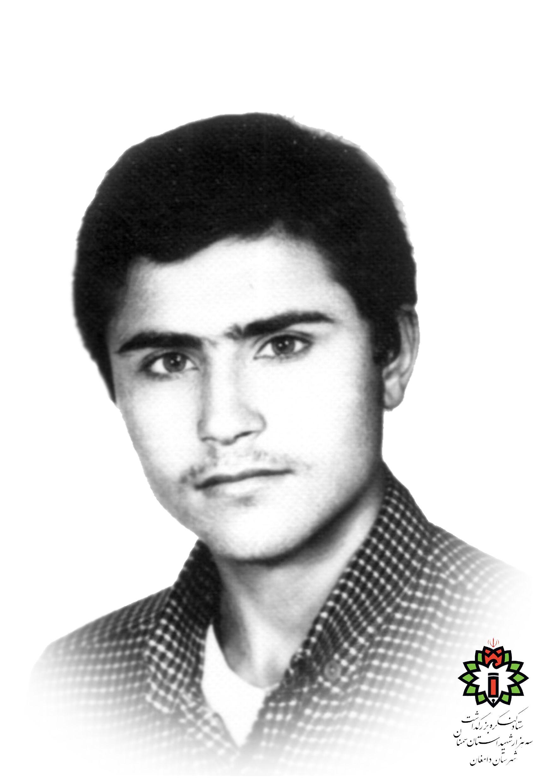 شهید حسن خانبیکیان
