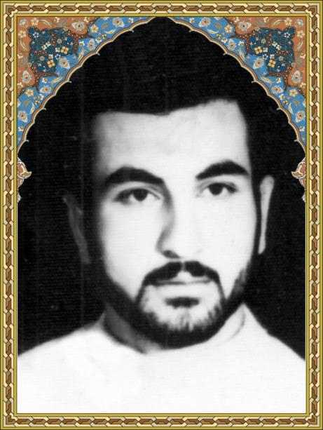 شهید محمدعلی علی وردی