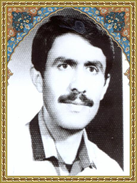 شهید علی نقی فخرالدین