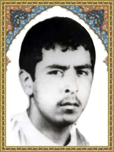 گیلان محمدرضا