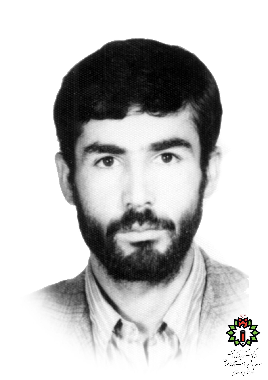 شهید محمدحسین قربانی