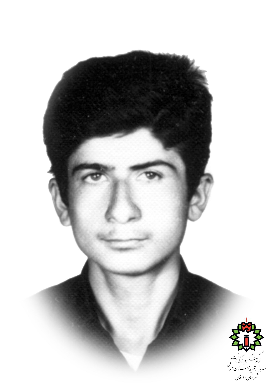 شهید علی محمد قربانیان