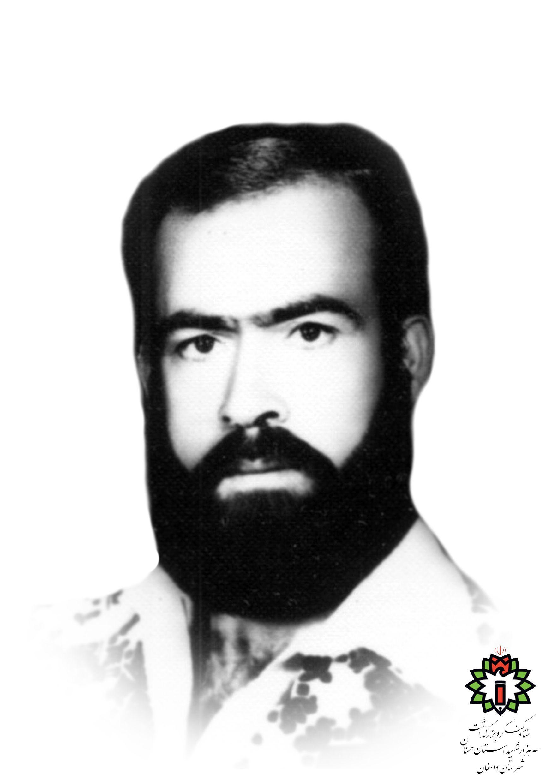شهید حسینعلی قوسی