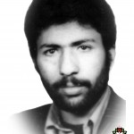 شهید محمدعلی علیزاده برمی