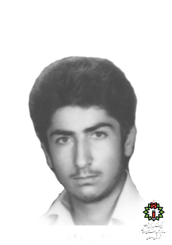 شهید ابولقاسم دلخواه