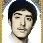 شهید قدیر کالیوه