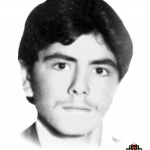 شهید محمدحسین مربی