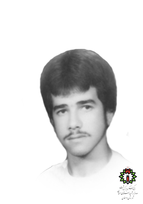 شهید محمدعلی مطرب (هنرمند)