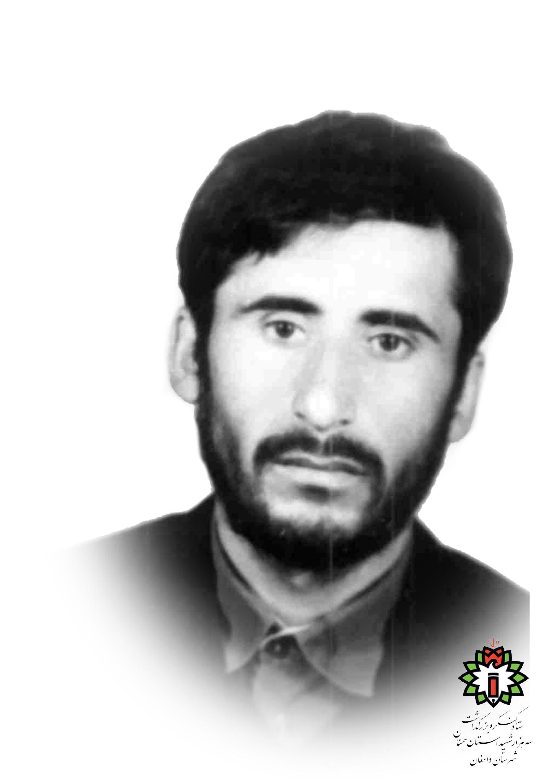 شهید سید قربان مطهری منش