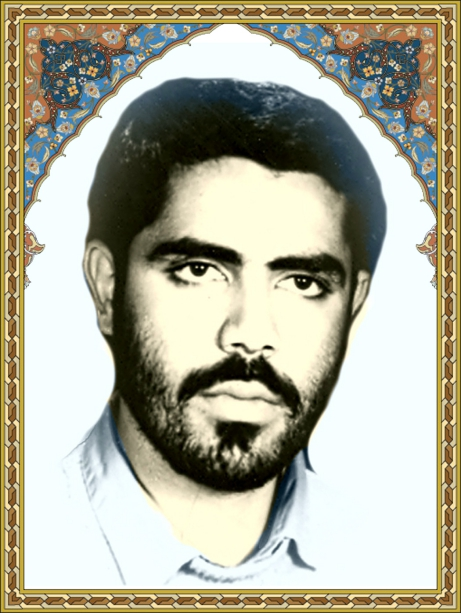 شهید علی مؤمنی
