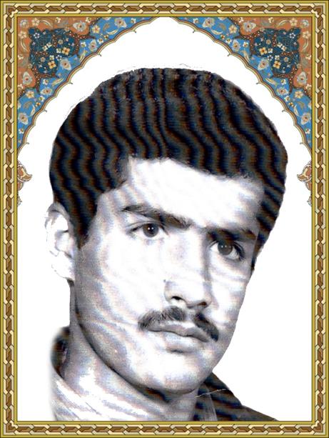 شهید امیرحسین علی محمدی