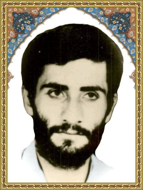 شهید سید ابراهیم میری