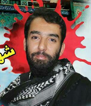 شهید سعید علیزاده