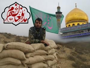 شهید مدافع حرم سعید علیزاده در قاب تصویر