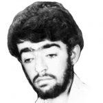 خاطراتی از شهید علی قربتی (کبیرنیا)
